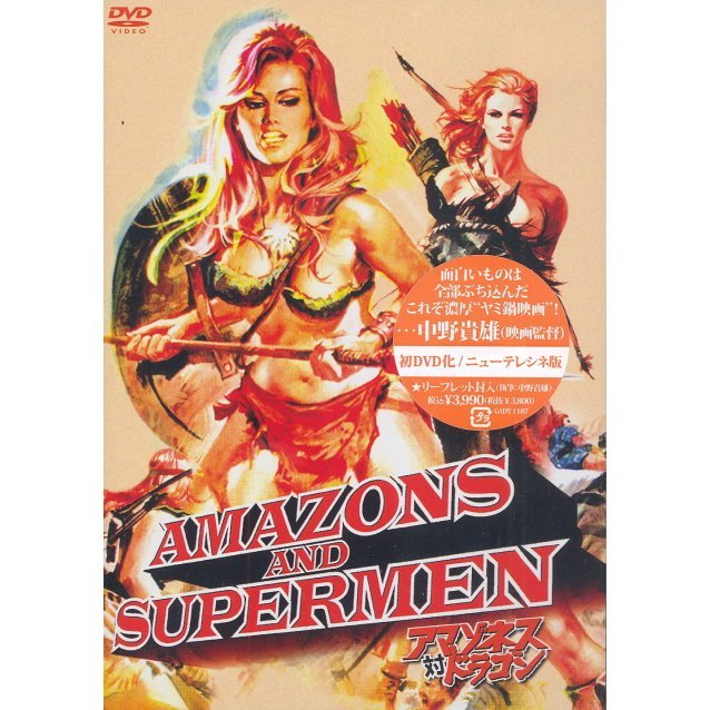 Amazons And Supermen New Telecine Version