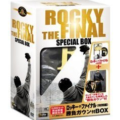 Rocky Balboa Deluxe Edition [DVD+Winner's Gown]