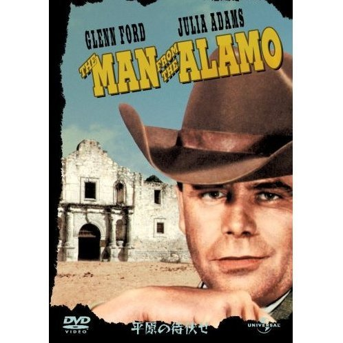 The Man From The Alamo [Limited Edition]