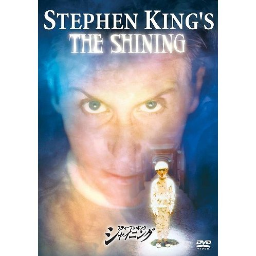 Shining Special Edition [Limited Pressing]