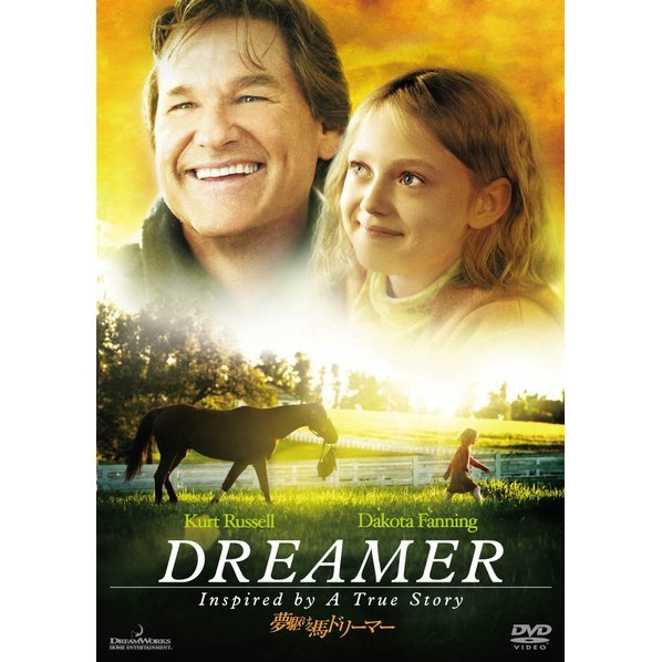 Dreamer: Inspired By A True Story Special Edition [Limited Pressing]