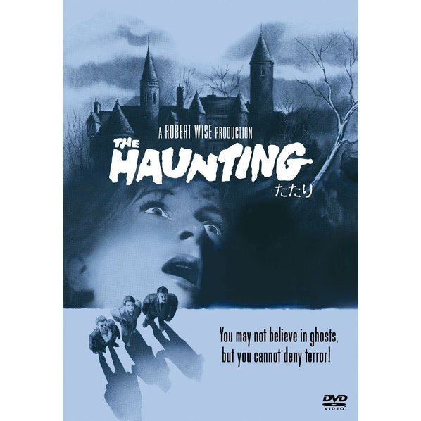 Haunting [Limited Pressing]