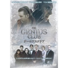 The Genius Club [Limited Pressing]