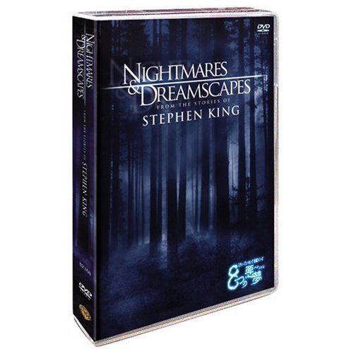 From The Stories Of Stephen King Collector's Box (Nightmares & Dreamscapes)