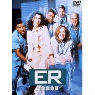 ER: The First Season Set 2 [Limited Pressing]