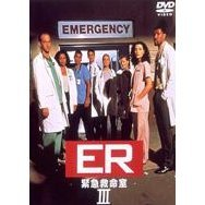ER: The Third Season Set 1 [Limited Pressing]