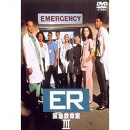 ER: The Third Season Set 2 [Limited Pressing]