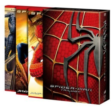 Spider-Man Trilogy Box [Limited Pressing]