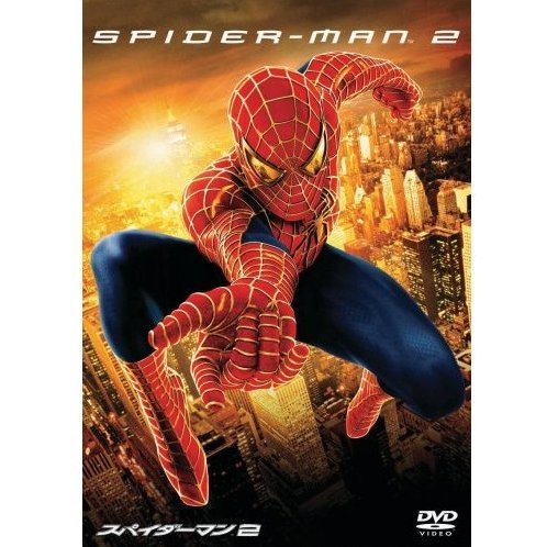 Spider-Man 2 [Limited Pressing]