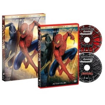Spider-Man 3 Deluxe Collector's Edition