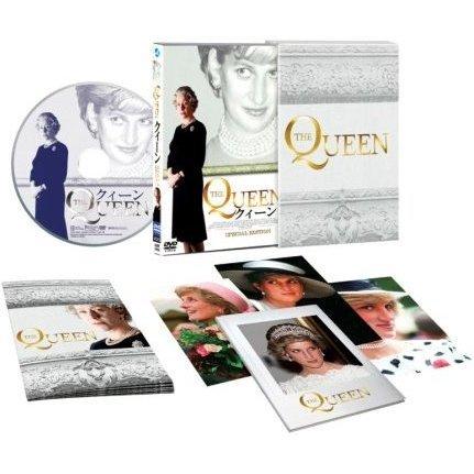 The Queen [Special Edition]