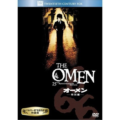 The Omen Special Edition