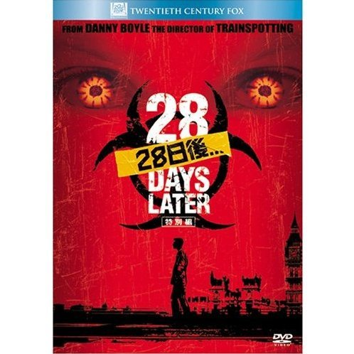 28 Days Later... Special Edition