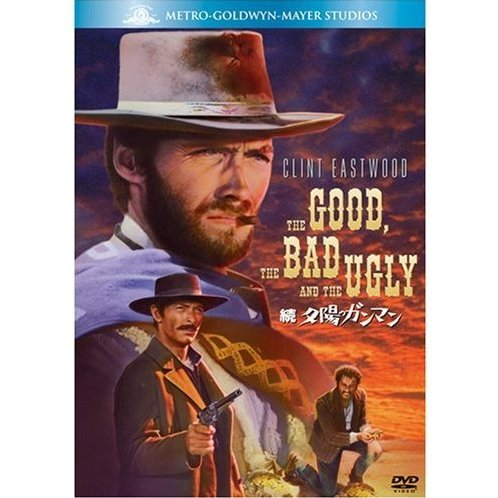The Good. The Bad And The Ugly