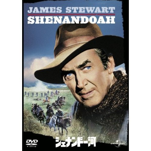 Shenandoah [Limited Edition]