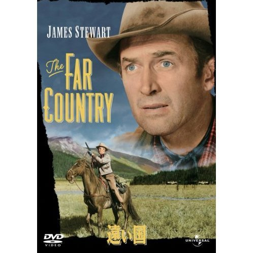 The Far Country [Limited Edition]