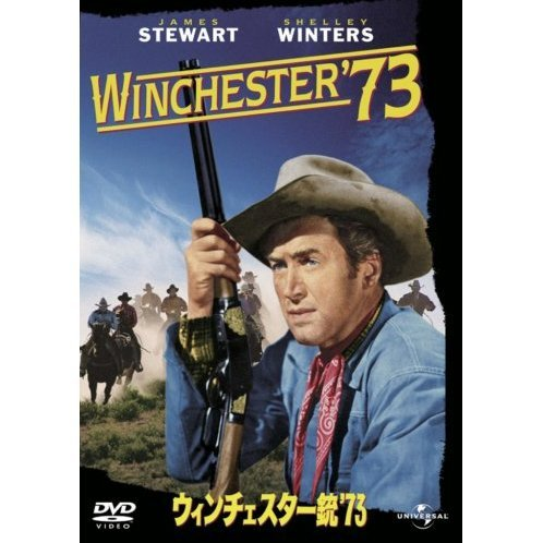 Winchester'73 [Limited Edition]
