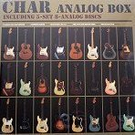Analog Box [12 inch Analog] [Limited Edition]