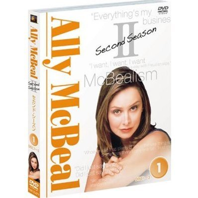 Ally Mcbeal Second Season Set 1
