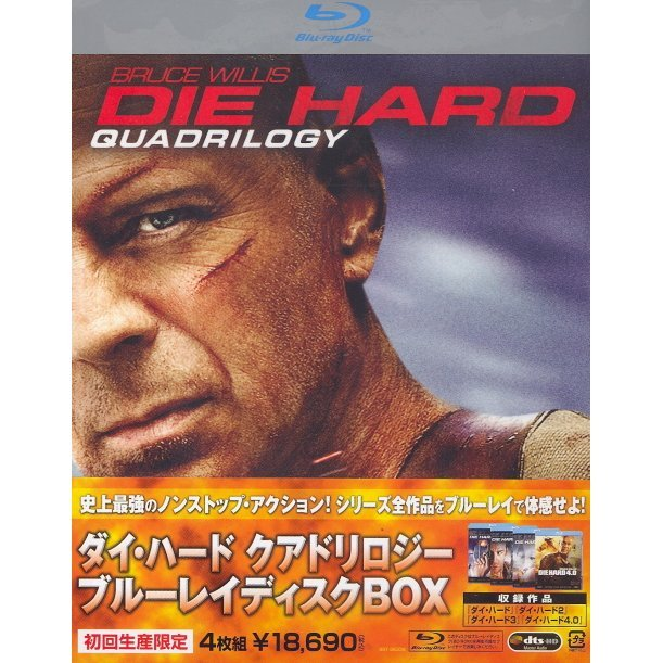 Die Hard Quadriligy Blu-ray Disc Box [Limited Edition]