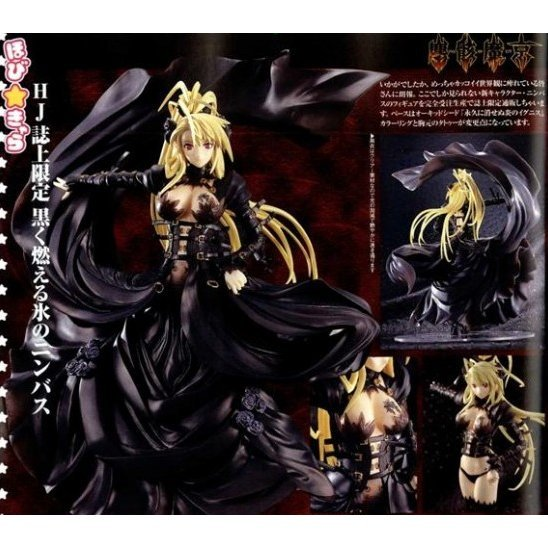 Jingai Makyou Chaos Gate Scale - 1/6 Pre-Painted PVC Figure: Ignis the Black