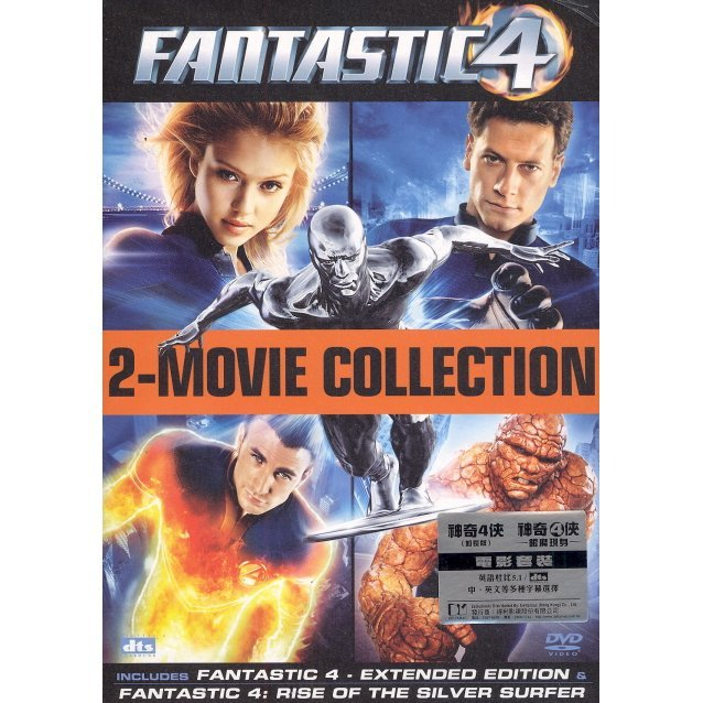 Fantastic 4 [1+2 Collection]