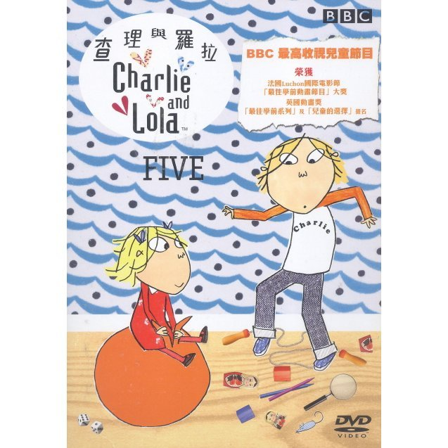 Charlie And Lola 5