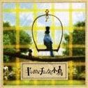 Gingum Check No Kotori [CD+DVD]