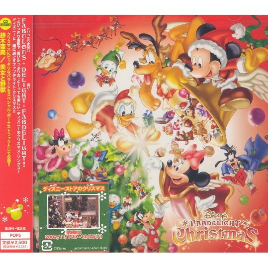 Disney Fabdelight Christmas