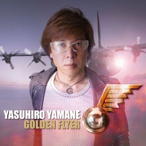 Golden Flyer
