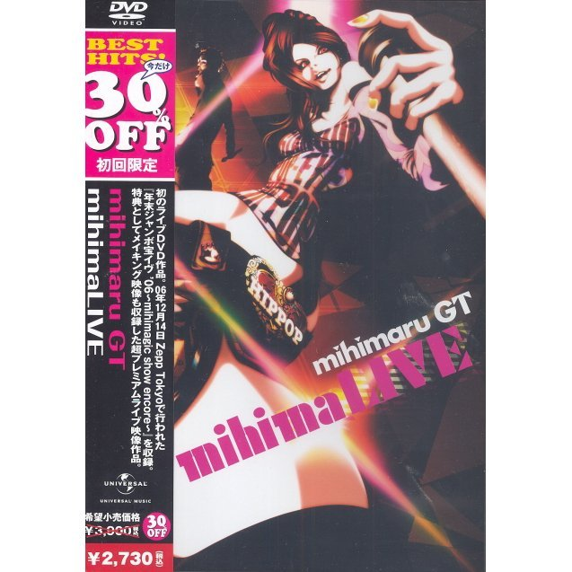 mihimalive [Limited Edition]