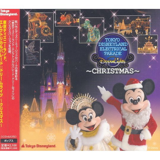 Electrical Parade Dream Lights Christmas