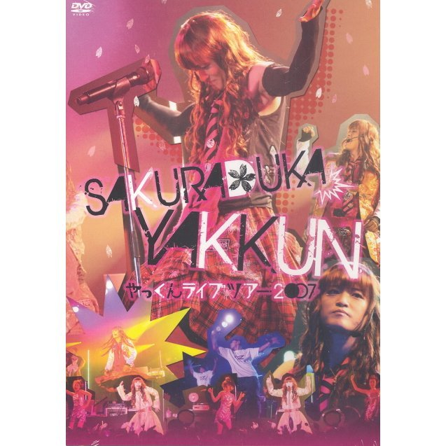 Yakkun Live Tour 2007 [DVD+CD]