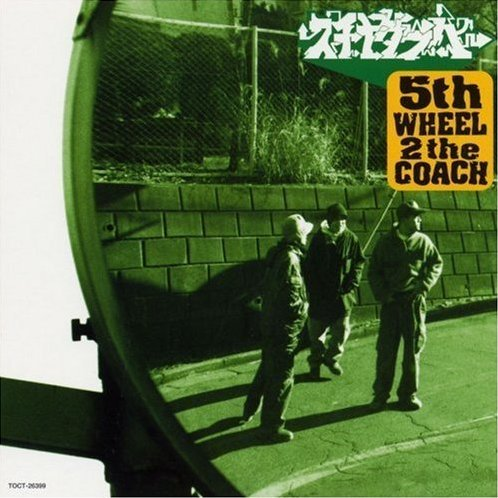 5th Wheel 2 The Coach standard Of 90's Series