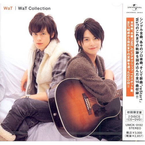Wat Collection [CD+DVD Limited Edition]