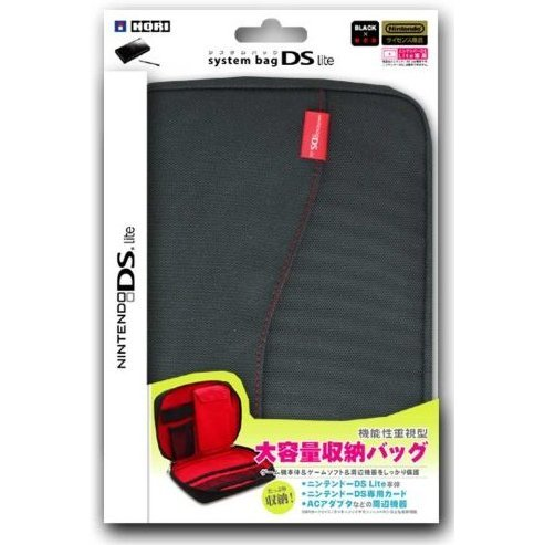 System Bag DS Lite (Black & Red)