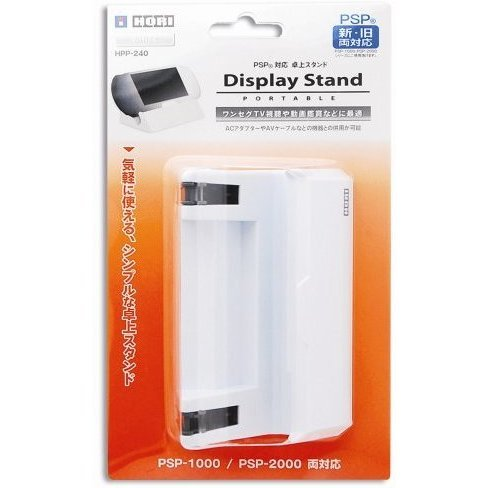 Display Stand Portable (White)