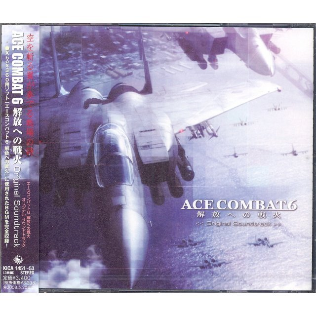 Ace Combat 6 Original Soundtrack