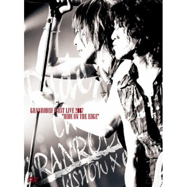 Granrodeo First Live DVD: Ride On The Edge