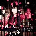 Kurenai (Night Wizard Intro Theme) [CD+DVD Limited Edition]