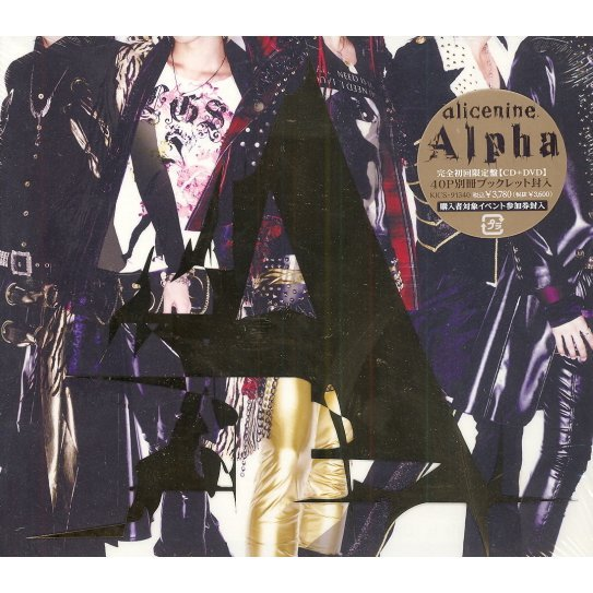 Alpha [CD+DVD Limited Edition]