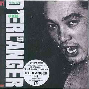 Derlanger +1 [Limited Edition]