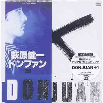 Donjuan +1 [Limited Edition]