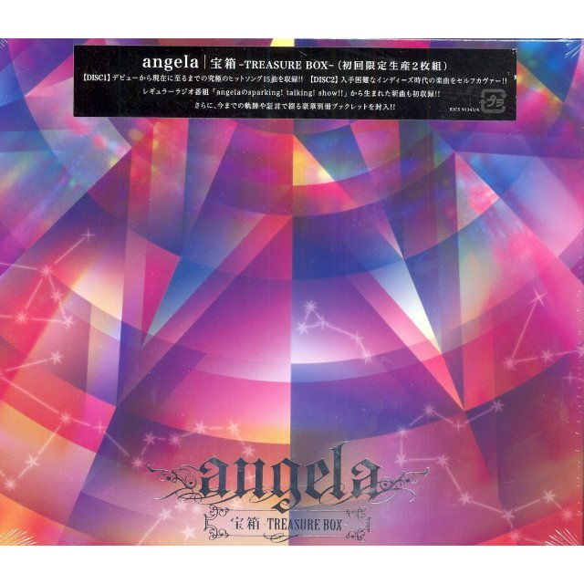 Angela Best Album Takara Bako - Treasure Box