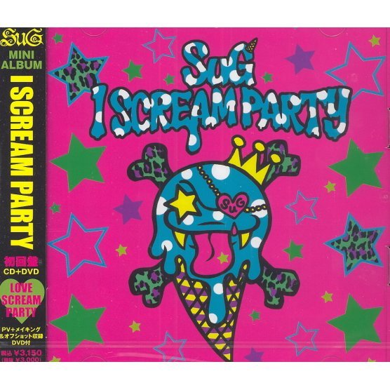 I Scream Party [CD+DVD Limited Edition]