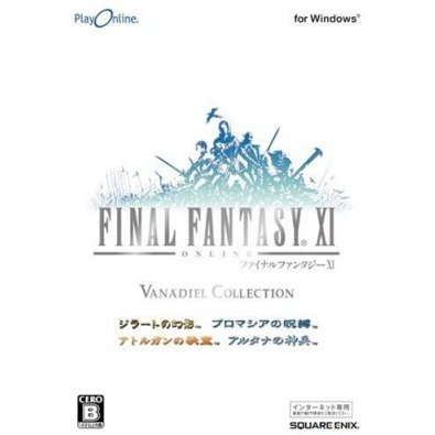 Final Fantasy XI: Vana'diel Collection