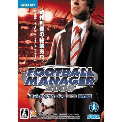 Football Manager 2008 Japanese Version
