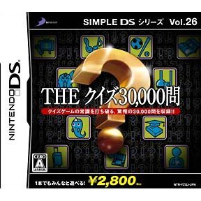 Simple DS Series Vol. 26: The Quiz 30000-Mon