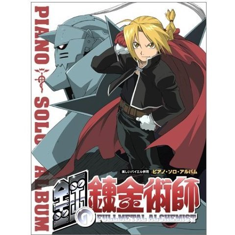 Full Metal Alchemist Piano Solo Album