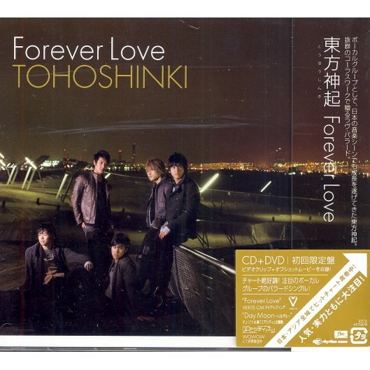 Forever Love [Jacket A CD+DVD]
